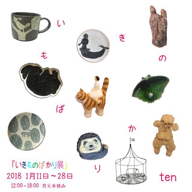 ten01_2